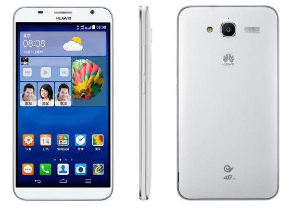 Huawei-Ascend-GX1-1