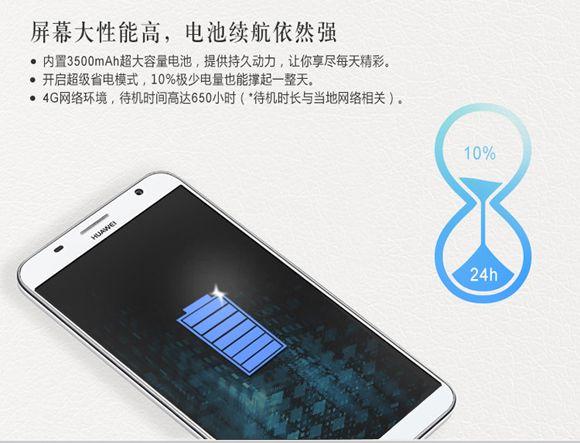 Huawei-Ascend-GX1-2