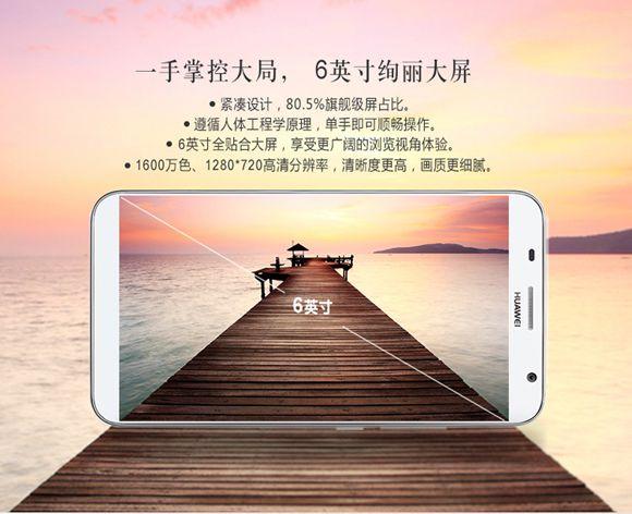 Huawei-Ascend-GX1-3