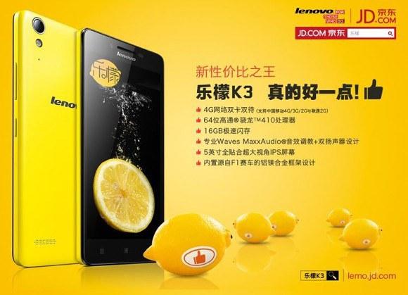 Lenovo K3 Music Lemon smartphone