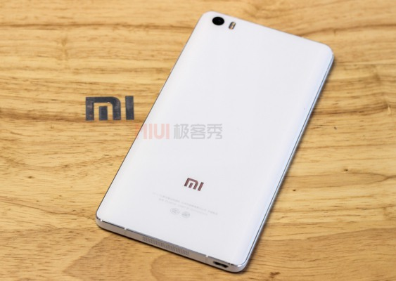 Xiaomi_Mi_Note_Pro_white_rear