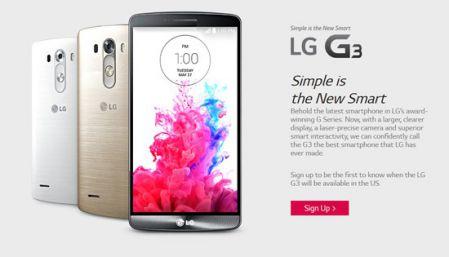 LG G3 αφήσα