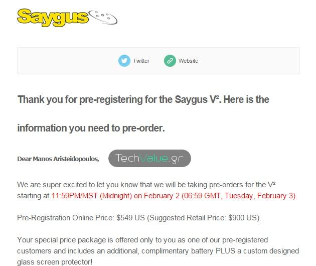 saygus_v2_price_email