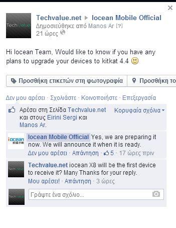 Iocean-facebook-techvalue-kitkat-android