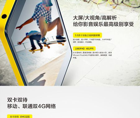 Lenovo K3 Note featured