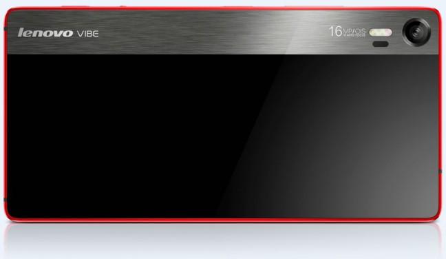 Lenovo Vibe Shot πισω καπακι
