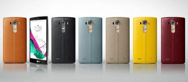LG G4 χρωματα