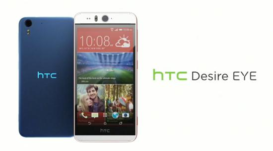 HTC Desire Eye selfie smartphone