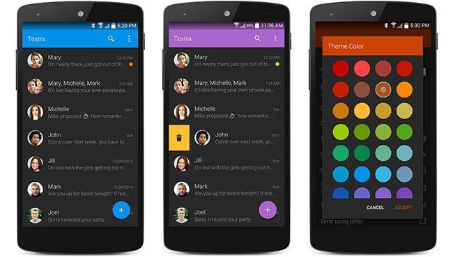 εφαρμογή διαχείρισης μηνυμάτων sms mms