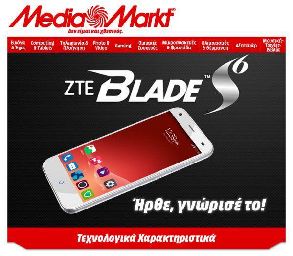 ZTE Blade S6 Mediamarkt