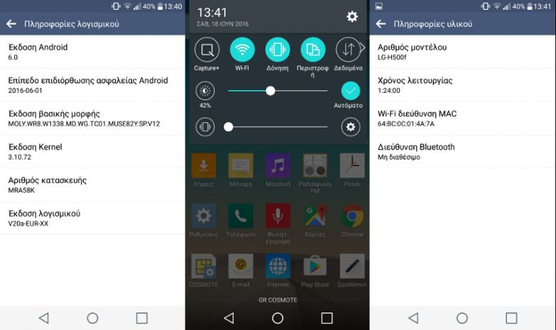 LG magna android marshmallow 6 update