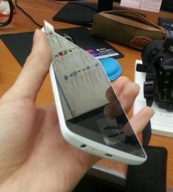 LG G3 photo leak