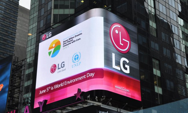 LG for World Environment Day 2015