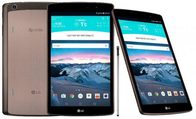 lg g pad 8.3 2 tablet