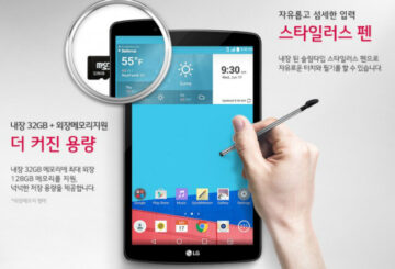 "lg g pad 2 8"" tablet"