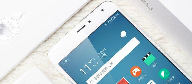 meizu metal smartphone