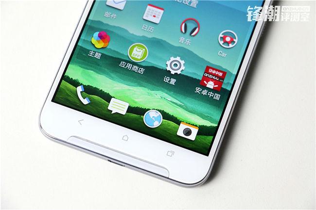 HTC One X9 HQ 1