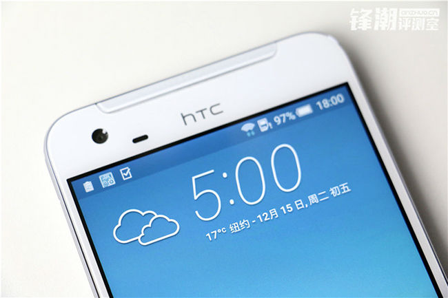 HTC One X9 HQ 2