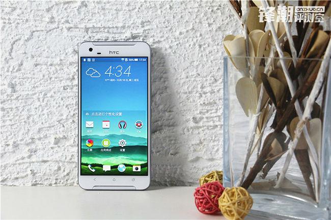 HTC One X9 HQ 8