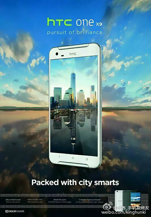 HTC One X9 Leak 1