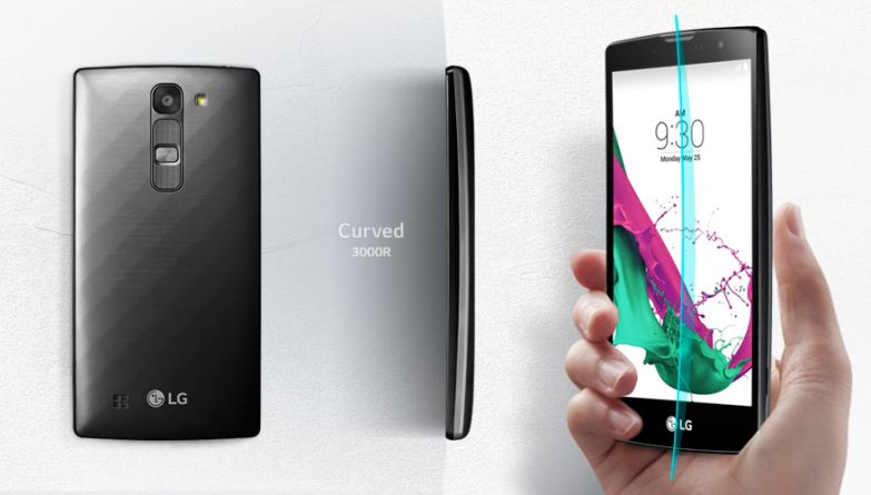 lg-mobile-g4c-feature_Gently_Curved_Design