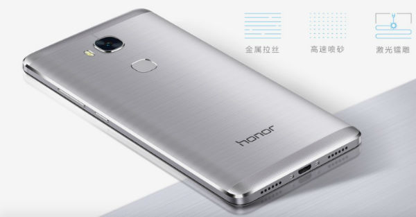 Huawei Honor 5X κινητο