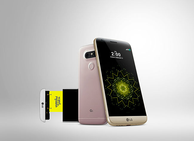 LG G5 Announcement 2