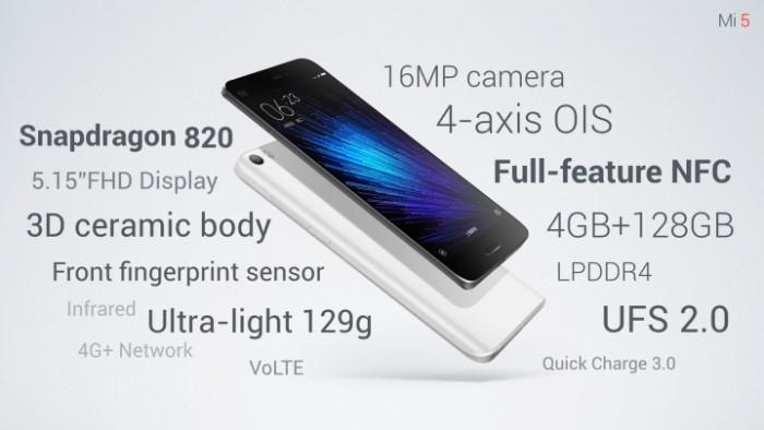 Xiaomi Mi5 χαρακτηριστικά