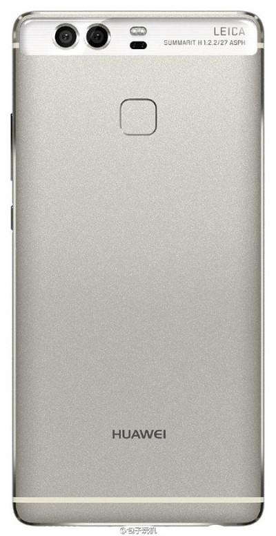 Huawei P9 (back panel)