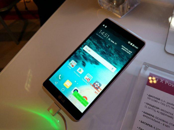 LG X Power μεγαλη μπαταρια