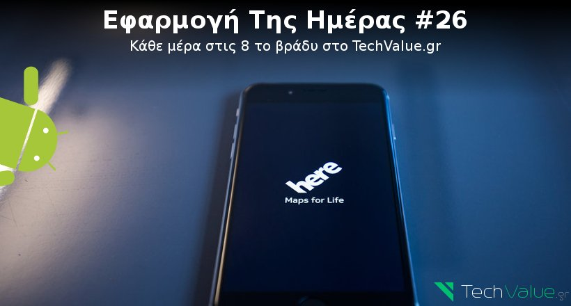 Here Wego Gia Android Ios Kai Web Ola Dwrean Kai Xwris Internet