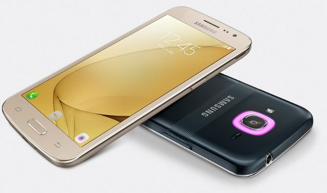 Galaxy J2 2016 Glow
