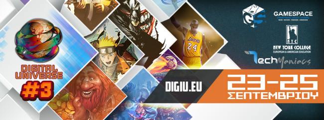 Digital Universe 3