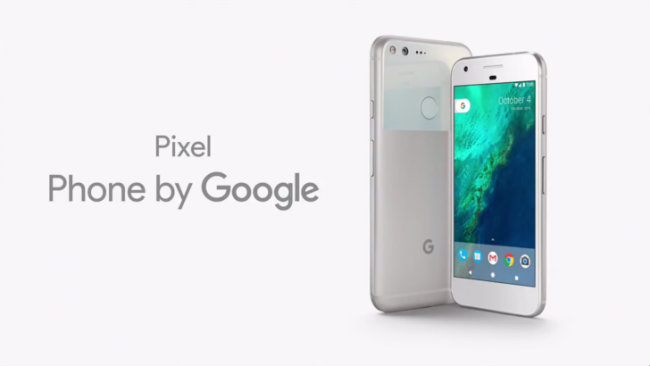 google pixel xl 1