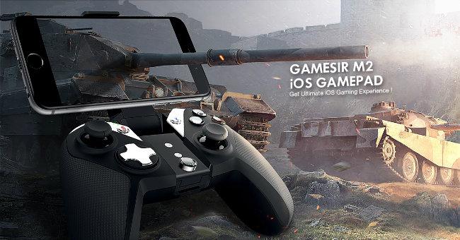 GameSir M2 4