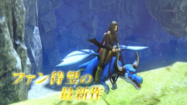 Dragon Quest XI
