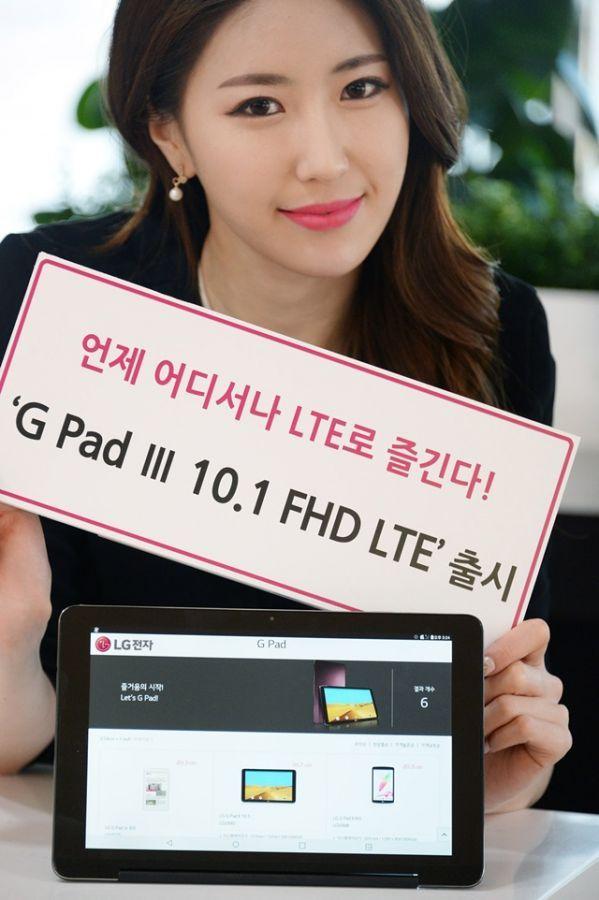 lg g pad III 3 10.1