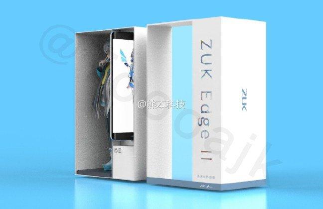 ZUK Edge 2 box