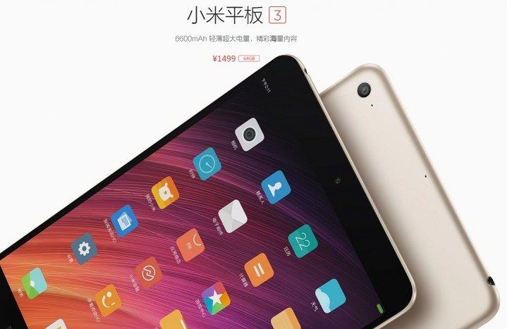 Xiaomi Mi Pad 3 pic1
