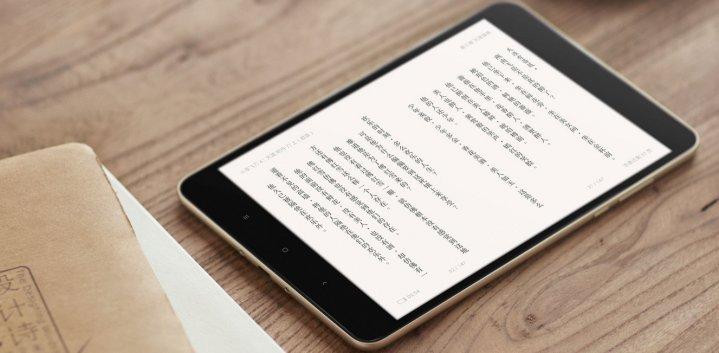 Xiaomi Mi Pad 3 pic3