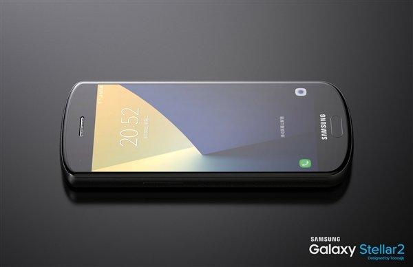 Samsung Galaxy Stelar 2