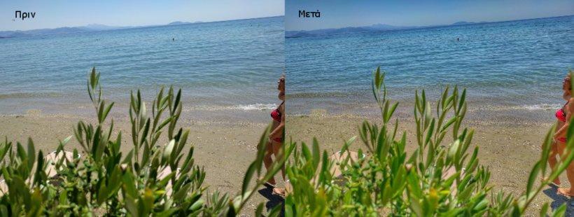 εφαρμογή για επεξεργασία φωτογραφιών πριν και μετα