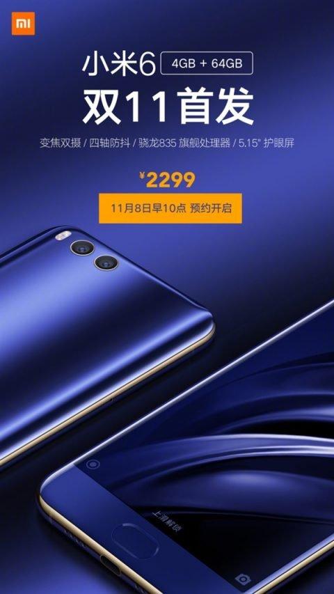 Xiaomi Mi 6 | Ανακοινώθηκε πιο οικονομική έκδοση με 4GB RAM 1