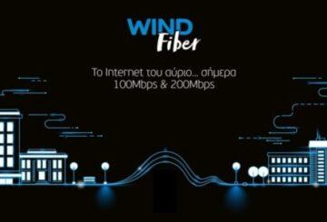 WIND Fiber Featured