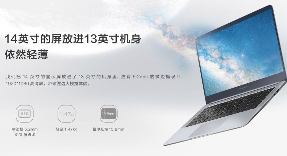 Honor laptop