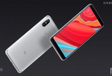 Xiaomi Redmi S2 κόστος