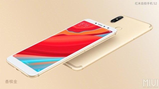 Xiaomi Redmi S2, ένα από τα καλύτερα οικονομικά κινητά για το 2018 στα 125€ 2
