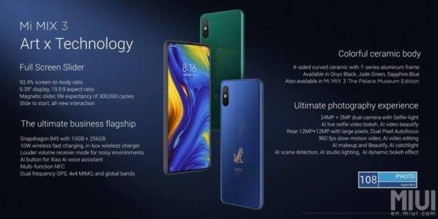 Xiaomi Mi Mix 3 Χαρακτηριστικά