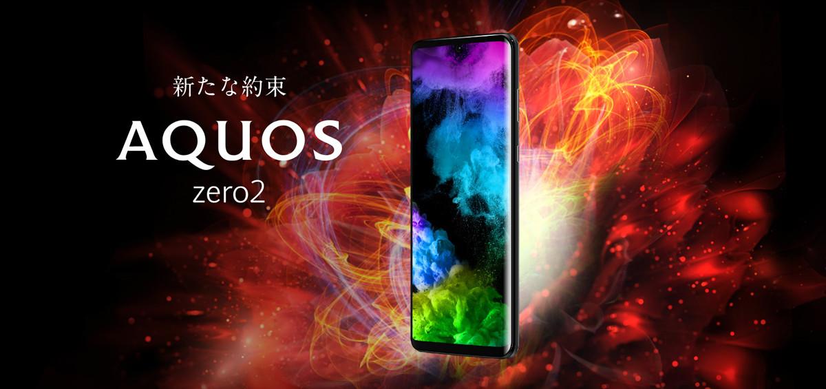 Sharp Aquos Zero2 - 01