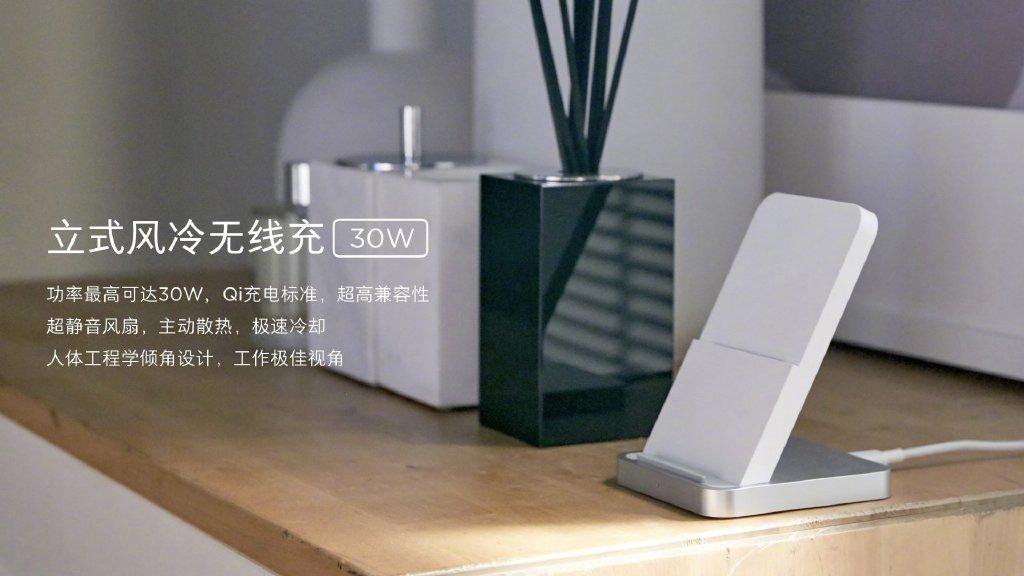 Xiaomi Mi Charge Turbo - 01